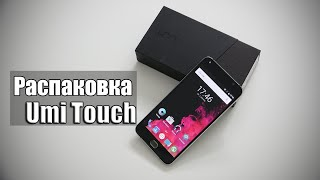 umi Touch обзор (распаковка) и первые впечатления о