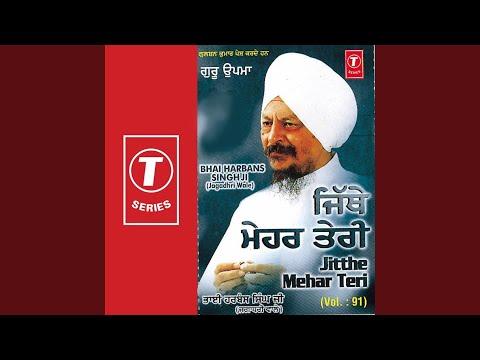 Jitthe Mehar Teri V/S