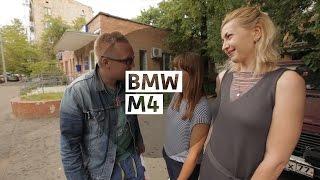 bmw m4 большой тест драйв видеоверсия big test drive