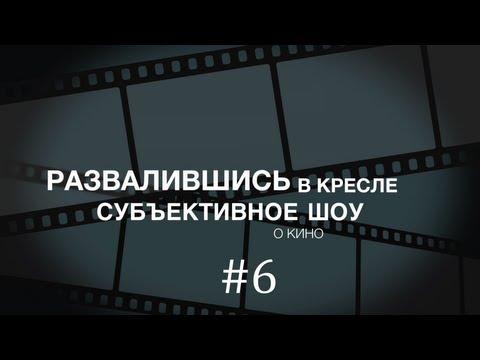 popular-tv/ - Кино торрент - fast-