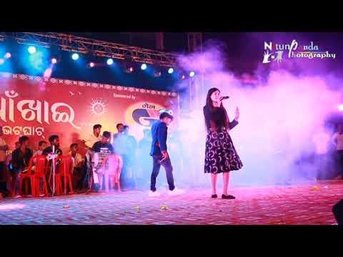 Selfie Bebo stage programme Bhubaneswar...