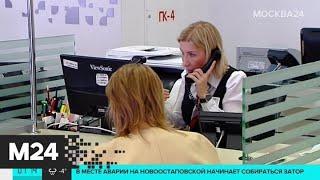 Операторы сотовой связи нашли способ бороться с подменными номерами - Москва 24