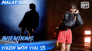 LISA: Intentions | Youth With You S3 | iQiyi Malaysia