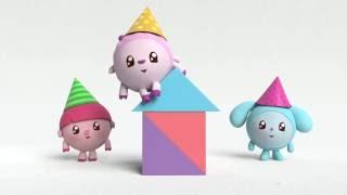 Малышарики - Треугольник | Умные песенки для малышей