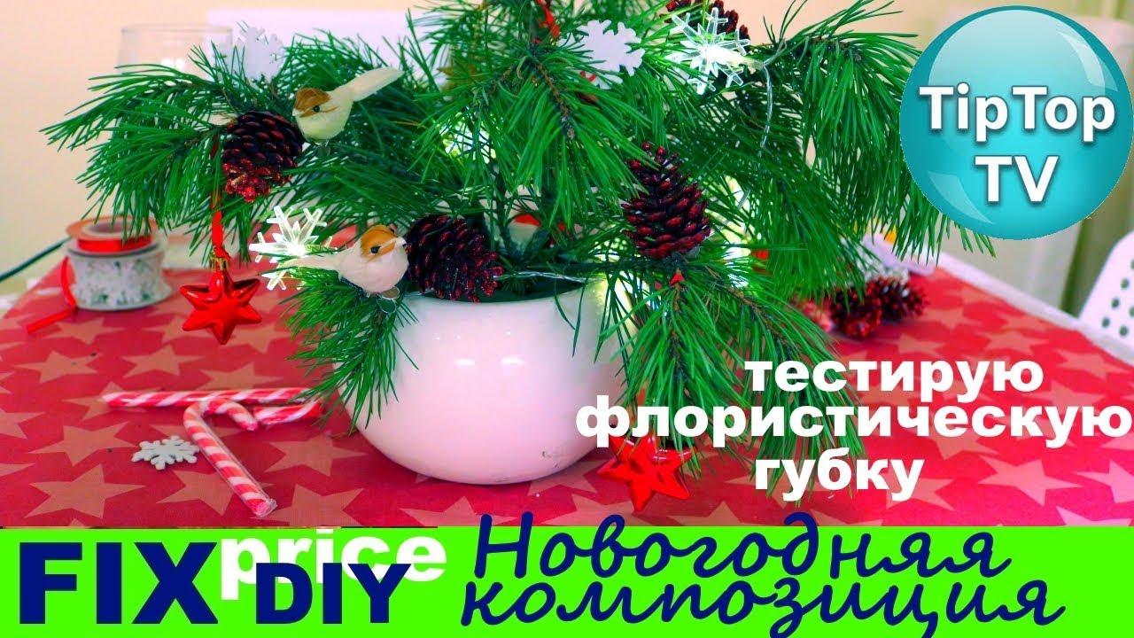 Интернет-магазин sima-land. Ru – флористические губки купить по цене опта от 42. 9 руб. Заказать губки для цветов – 35 sku в наличии от производителя с доставкой. Москва, санкт-петербург, екатеринбург.