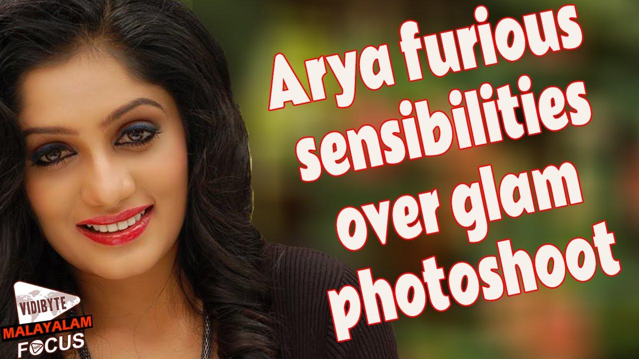 Malayalam Actress Arya Image: Malayalam Actress Arya Annoyed By Comments On Her Latest