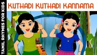 Kuthadi Kuthadi Kannama  | Tamil Rhymes For Kids