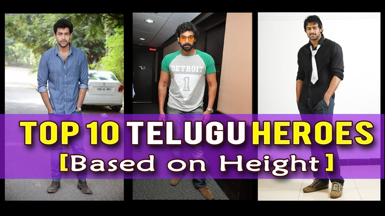 Top10 Telugu Tollywood Heroes In Height All Top 10 Youtube