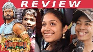 Seemaraja Review FDFS | Sivakarthikeyan | Samantha