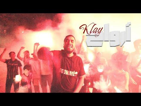 Youtube: Klay – Arwah   آرواح (Clip Officiel)