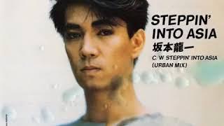 ステピン・イント・エイジア (1985) Vocals & lyrics by Akiko Yano Rap...
