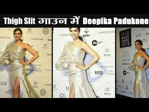 Deepika Padukone looks like a vision in metallic sheen gown at Elle Beauty Awards 2018 | Boldsky Mp3