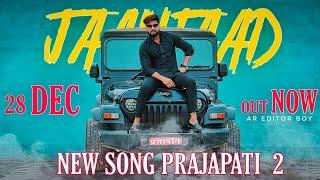 PRAJAPATI SONG - 2 | प्रजापति | AZAD PRAJAPATI | SHIVANI PUROHIT | OFFICIAL SONG |JAANFAAD |2020|