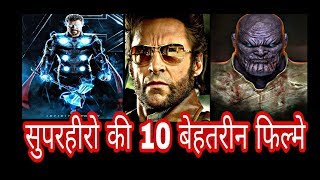 Top 10 superhero movies ever