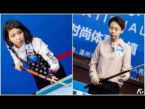 2019 CBSA Taishun 9-Ball International Open│Yuki Hiraguchi 平口結貴 Vs Siming Chen 陳思明
