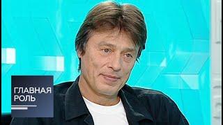 Главная роль. Анатолий Лобоцкий. Эфир от 14.11.2012