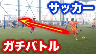 【サッカー】フットサル5対5のガチバトルが白熱しすぎたwww