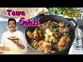 Tawa Subzi With Master Chef Sanjeev Kapoor