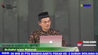 STUDY AL QUR'AN KOMPREHENSIF SURAT AL-MULK[KERAJAAN] KE - 2 -MASJID DARUL IHSAN BANDUNG