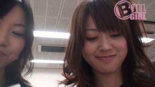 BULL GIRL 博多控室日記1