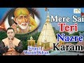 Download Mere Sai Teri Nazre Karam    Beautiful Sai Baba Song    Top Devotional Song    Wasim Khan #Jmd MP3 song and Music Video