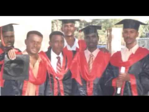 University of Khartoum جامعه الخرطوم مدرسه العلوم الإداريه