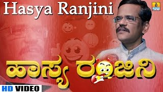 Download Lagu Hasya Ranjini - Gangavathi B Pranesh - Kannada Comedy MP3