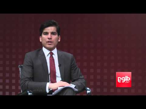 PURSO PAL: Afghanistan's Security Situation Reviewed / پرس و پال: بررسی وضعیت امنیتی کشور