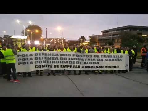 Tercera jornada de protestas en Reymogasa