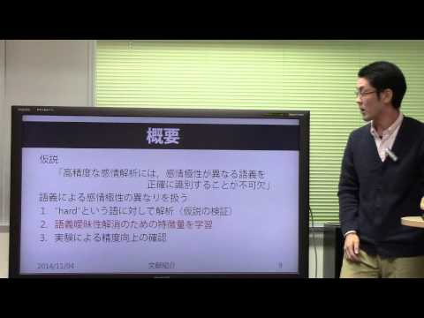 文献紹介:Fine-Grained Contextual Predictions for Hard Sentiment Words