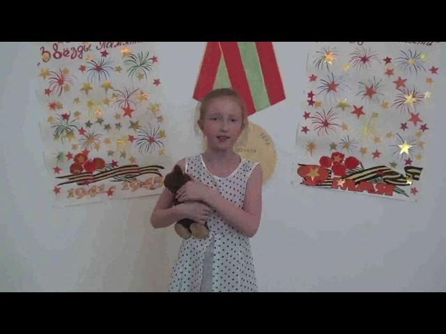 Изображение предпросмотра прочтения – АннаВоронцова читает произведение «Дети войны» Л.Тасси