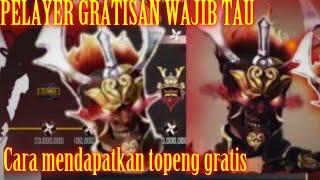 CARA CEPAT DAPAT CRATE TOPENG PERMANEN - TRIK MUDAH MAIN MODE FATAL BLADE - SQUAD RANDOM