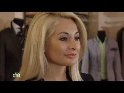 Видео Сериал высокие ставки 7 серия