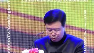China National Day Celebration 中國國慶 20140926