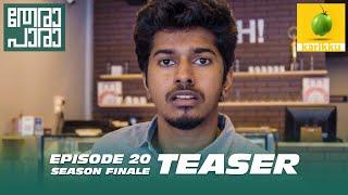teaser-therapara-season-01-finale-episode