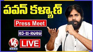 Pawan Kalyan Press Meet LIVE | Nadendla Manohar | Delhi | V6 News