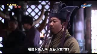 大秦帝国 縦横 ~強国への道~ 第42話
