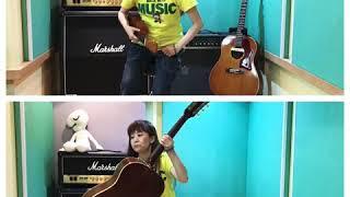 アツミサオリのど〜ん!と1曲YouTube #7「君に会いに行きましょう  つじあやのと斉藤和義」