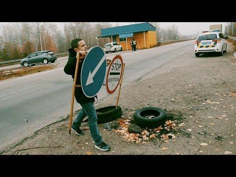 Украинцев 'кинули' с