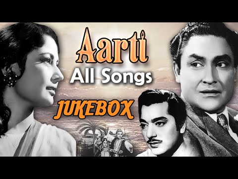 Aarti (1962) All Songs Jukebox - Full Album - Ashok Kumar, Meena Kumari, Pradeep Kumar