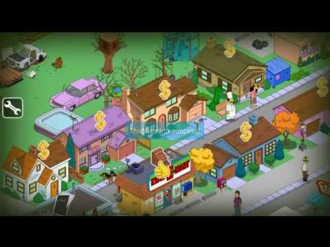 Simpsons hack with GameGuardian
