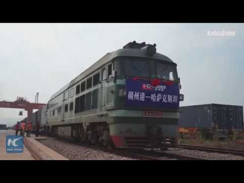 New Belt and Road Railway freight service launched! From Ganzhou China to Kazakhstan