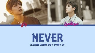 [arabic sub\color coded] golden child (y and seungmin) - never (legal high ost)