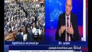 سبب أزمة الدواء فى مصر.. نائب: 95% من المواد الخام لصناعته يتم استيرادها من الخارج