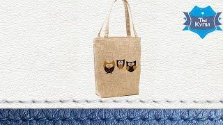 Женская сумка стандарт из ткани рогожка бежевая «Совы». Купить в Украине. Обзор