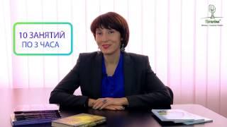 Арт-терапия. Обучение Online