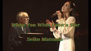 SEIKO MATSUDA ドント・ノー・ホ...