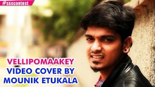 Download Hindi Video Songs - AR Rahman | Vellipomaakey  Video Cover By Mounik Etukala #ssscontest