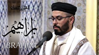 هشام الهراز سورة ابراهيم المصحف المرتل elherraz hicham surah IBRAHIM