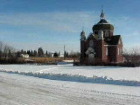 Insinger, Saskatchewan